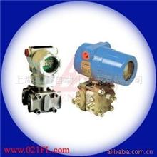 液位变送器、水位变送器、压力变送器、温度变送器