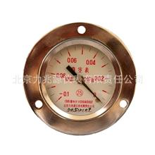 供应真空表压力仪表厂家直销质优价廉