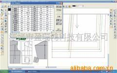 供应富怡服装CAD打版放码系统