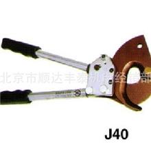 北京长信J40手动棘轮式电缆剪钢芯铝绞线机械线缆剪