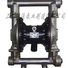 供应QBY3气动隔膜泵不锈钢隔膜泵塑料隔膜泵铸钢隔膜泵