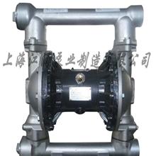 QBY-3气动隔膜泵铝合金隔膜泵电动隔膜泵微型隔膜泵批发