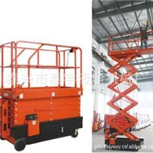 供应220V380V剪叉式电动升降台|半电动施工升降机|升降货梯