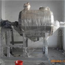 定制耙式真空干燥机加工维修服务干燥机真空干燥机