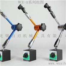 供应优质液压表座,机械万向磁性表座百分表千分表支架表架等
