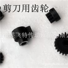 粉末冶金厂家供应剪刀用齿轮粉末冶金制品
