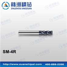 四刃平头立铣刀SM-4R-D6.0R1.0钨钢铣刀钻石牌钛合金不锈钢专用