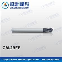 直柄短刃球头铣刀二刃球头立铣刀GM-2BFR-R8.0钻石牌直销