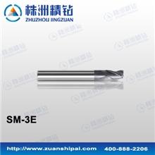 硬质合金立铣刀钨钢铣刀SM-3E-D8.0不锈钢耐热合金专用铣刀
