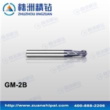 二刃直柄球头铣刀硬质合金球头铣刀钻石牌立铣刀GM-2B-R1.25