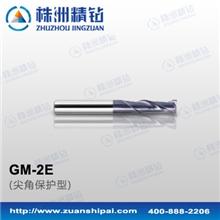 钻石牌立铣刀长柄平头铣刀GM-2E-D5.5不锈钢合金钢加工