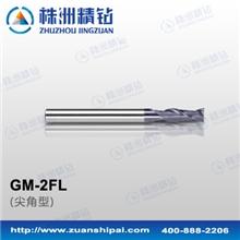 钻石牌立铣刀直柄长刃平头立铣刀GM-2FL-D6.0碳素钢合金钢专用