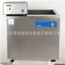 供应甘肃新疆青海西藏超声波清洗设备