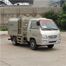 供应福田小型挂桶垃圾车3立方自卸式垃圾车
