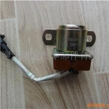 东风天龙起动机继电器3735085-K0300