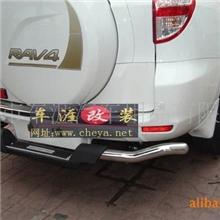 RAV4后杠RAV4后保险杠RAV4不锈钢护杠