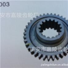 供应优质汽车变速器齿轮及轴同步器齿殼等