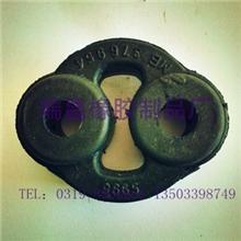 供应MB376954消声器吊脚消声器吊耳