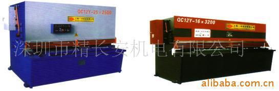 供应上海江苏大同数控冲床,普通数控剪板机,折弯机