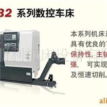 供应沈阳机床产HTC20/32全机能数控机床