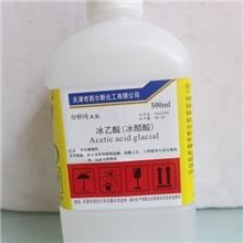 供应:冰乙酸(原天津西尔斯)