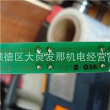 A06B-6079-H105,A06B-6079-H104,