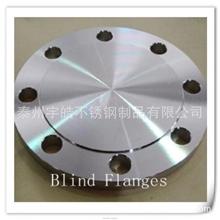 厂家生产不锈钢法兰盘法兰毛坯法兰盖