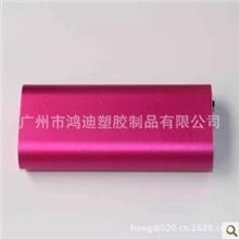 喷涂加工各品牌充电器外壳皮革油喷漆喷油欢迎咨询