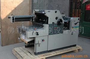 提供六开单色胶印机维修服务