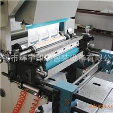 热销供应4色机组式柔印机宽幅600mm洗标柔版印刷机