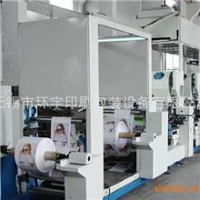 长期供应6色机组式柔印机斜背式商标机组式柔版印刷机