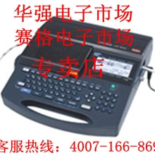 MAX390A线号机号码机深圳华强赛格电子市场专卖店
