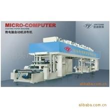 供应厂家直销微电脑自动纸涂布机
