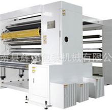 厂家批发KF-X高速分切机不干胶复卷机分切复卷机