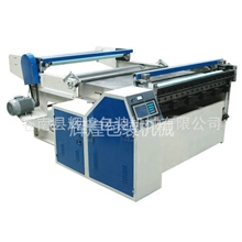 厂家批发xs-1250型横向切纸机卷筒纸横切机小型横切机