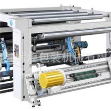 厂家供应薄膜复卷机KF-L全自动高速分切机全自动复卷机