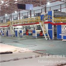 东都包装机械1800mm五层瓦楞纸板生产线纸箱包装机械
