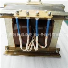 自耦变压器uv变压器厂家光固机灯管