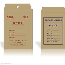 供应订制印刷服装吊牌、防伪标签、食品标签,彩色不干胶