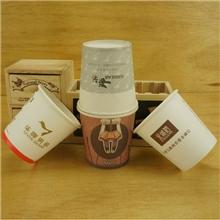 【长实】专业生产各种纸杯专业生产定制广告纸杯一次性纸杯