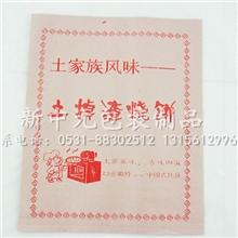 一件起批牛皮纸批发定做防油纸袋淋膜纸袋烧饼袋土家烧饼