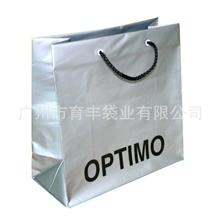 厂家供应环保购物纸袋纸袋礼品袋纸袋生产包装纸袋质量保证