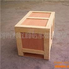 厂家供应木箱(免消毒环保木箱,可直接出口)