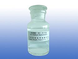 亚磷酸一苯二异辛酯