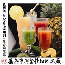 饮料类复配食品添加剂(复合磷酸盐)