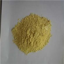 荧光增白剂PF-3