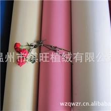 热销爆款超低价高质量植绒材料弹力植绒
