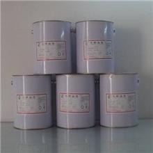 SNP-304珠红尼龙丝印油墨(图)