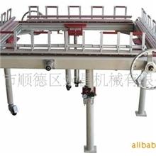 QDS系列机械式拉网机(图)