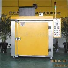 供应深圳优质烘箱.干燥箱.高温烤箱.工业烤箱、UV光固机